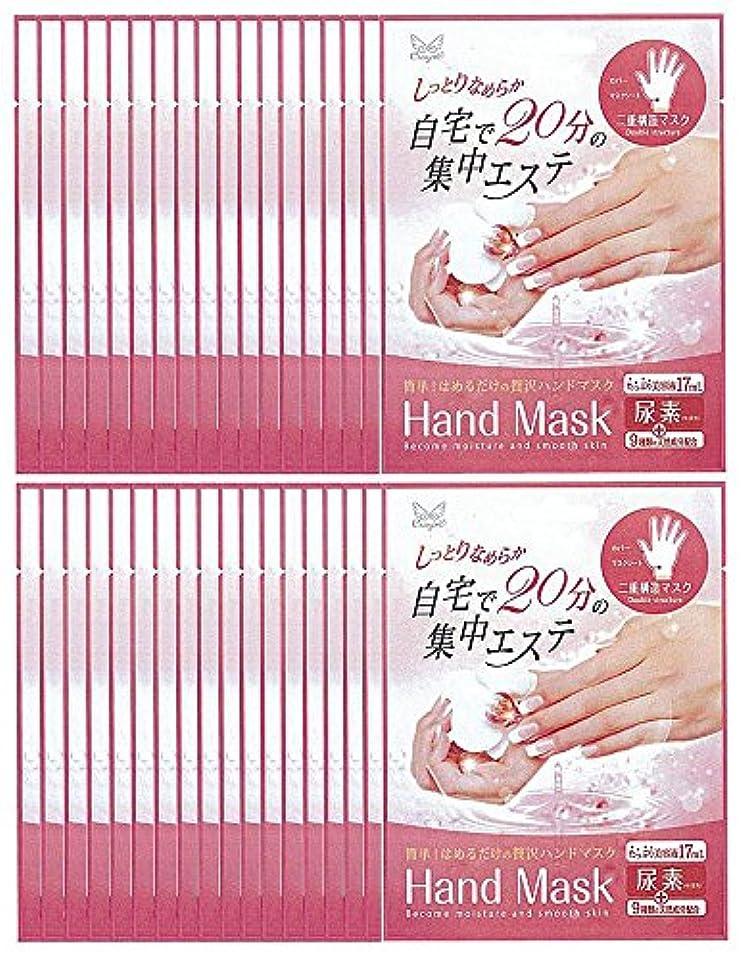 紫の不十分良性簡単!はめるだけの贅沢ハンドマスク 1回分×36枚セット