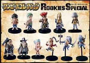 ワンピースコレクション ROOKIES SPECIAL BOX (食玩)