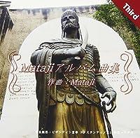 Matajiアルバム曲集III
