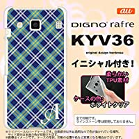 KYV36 スマホケース DIGNO rafre カバー ディグノ ラフレ ソフトケース イニシャル チェックA 青 nk-kyv36-tp437ini G