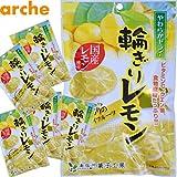 国産ドライフルーツ (輪切りレモン(大袋)60g) (5袋セット)