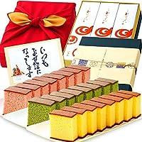 長崎心泉堂 長崎カステラ 3本組 風呂敷包み 和み お菓子 黄色 抹茶 いちご 各310g