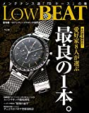 「LowBEAT No.16 Low BEAT」のサムネイル画像