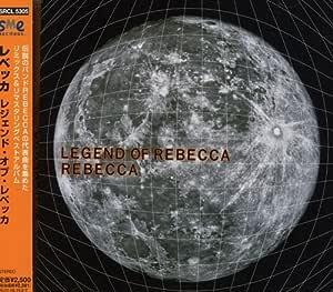 LEGEND OF REBECCA