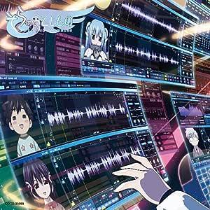 TVアニメーション「そらのおとしもの」 エンディングテーマ・コレクション