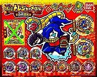 妖怪ウォッチ 妖怪トレジャーメダルGP04 12種