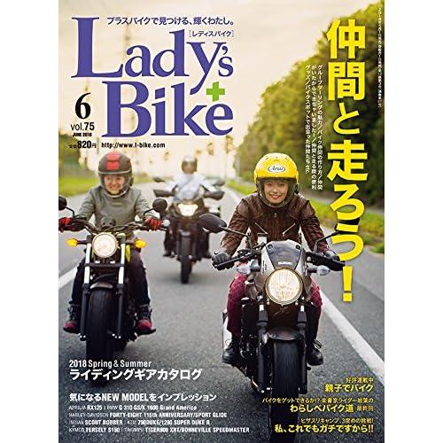Lady's Bike(レディスバイク) 2018年 06 月号 [雑誌]
