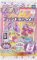 プリパラ プリチケコレクショングミVol.8 20個入 食玩・キャンディー (プリパラ)