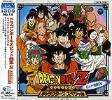 ドラゴンボールZ ヒット曲集4-キャラクターズ・スペシャル-