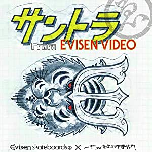 サントラ FROM EVISEN VIDEO