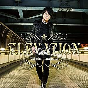 ELEVATION(通常盤)