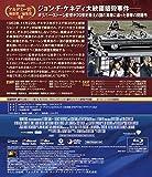 JFK (ディレクターズ・カット/日本語吹替完声版) [AmazonDVDコレクション] [Blu-ray] 画像