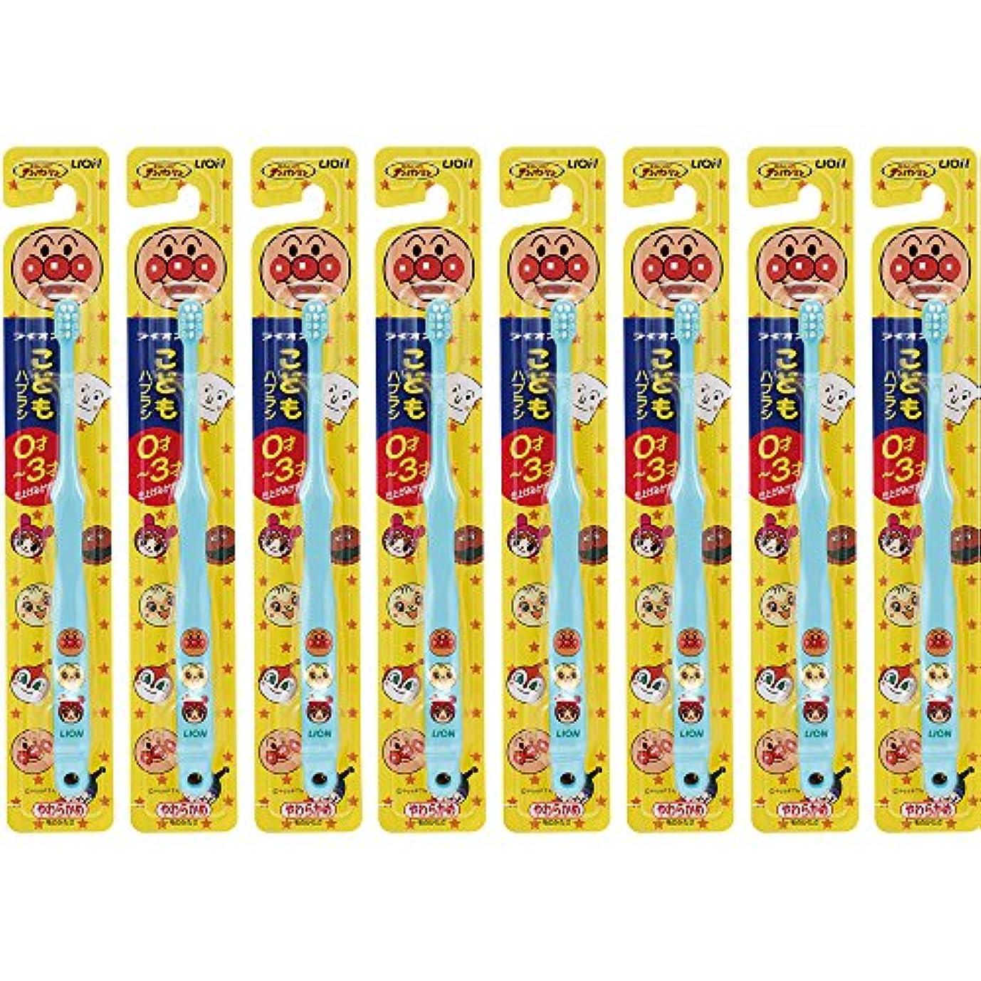 イディオム活力インフラライオン こどもハブラシ 0-3才用 アンパンマン ブルー 8本