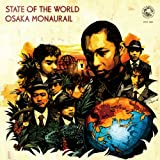 STATE OF THE WORLD 画像