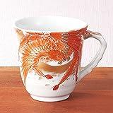 九谷焼 陶器 マグカップ 赤絵鳳凰