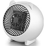 小型 セラミックヒーター、最新型電気ストーブ 足元暖房 3秒速暖 温風 広範囲 ミニ 電気ファンヒーター 省エネ 過熱防止 PSE認証済み 安全安心 500W ホワイト
