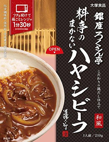 大塚食品 銀座ろくさん亭料亭のまかないハヤシビーフ 1セット(3食)