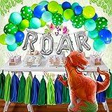 恐竜パーティー用品 恐竜パーティーデコレーション 恐竜バルーン Lサイズ ティラノサウルス グリーンバルーン アーチガーランド ティッシュペーパータッセル キッズ誕生日パーティー ベビーシャワー装飾