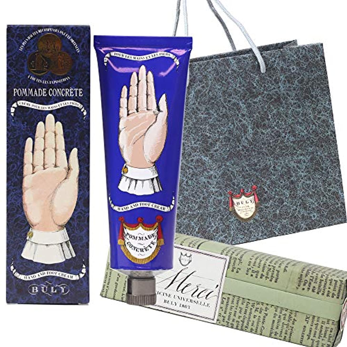 みなす性格分類[セット品] ギフトラッピング済み&紙袋付き ビュリー ポマード?コンクレット ハンド&フット用クリーム 75g