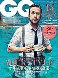 GQ JAPAN (ジーキュージャパン) 2017年05月号