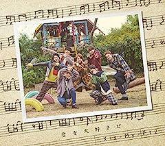 Hurray! Hurray!♪Kis-My-Ft2のCDジャケット