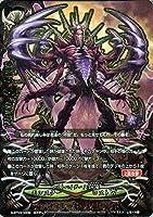 神バディファイト S-BT03 アンコスレッド・ノイトデッド(超ガチレア) 覚醒の神々 | ロストW ロストベイダー/次元竜 モンスター