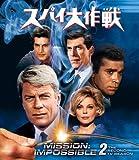 スパイ大作戦 シーズン2<トク選BOX> [DVD] 画像