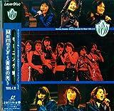 モーニング娘。 Memory~青春の光~ 1999.4.18 [Laser Disc][モーニング娘。][Laser Disc]