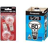 【セット買い】パナソニック ミニクリプトン電球 E17口金 35ミリ徑 40形 2個入 LDS100V36WCK2P…