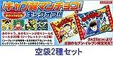 キャプテン翼×ビックリマン キャプ翼マンチョコ 全20種コンプセット セブンイレブン限定