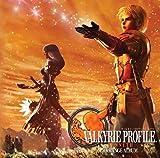 「ヴァルキリープロファイル アレンジアルバム 完全復刻盤」の画像