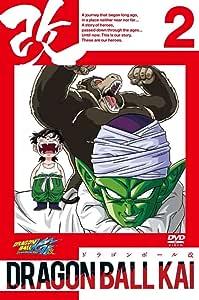 ドラゴンボール改 2 [DVD]