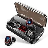 【第2世代 最新Bluetooth5.1技術】 Bluetooth イヤホン HiFi高音質 LEDディスプレイ 蓋を開けて瞬間ペアリング 350時間連続駆動 ワイヤレスイヤホン 自動ペアリング IPX7防水 音量調節 完全 ワイヤレス イヤホン 左右分離型 軽量 両耳 CVC8.0イズキャンセリング&AAC対応 技適認証済 日本語提示 ブルートゥース イヤホン (レッド)