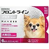 【動物用医薬品】ベーリンガーインゲルハイム アニマルヘルスジャパン フロントライン プラス ドッグ 犬用 XS(5kg未…