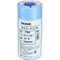 3M スコッチ マスキングテープ ガラス 79H 12mmx18M 10巻 79H 12X18
