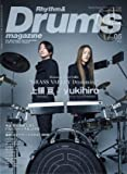 Rhythm & Drums magazine (リズム アンド ドラムマガジン) 2019年 5月号 [雑誌]