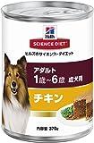 ヒルズ サイエンス・ダイエット ドッグフード 成犬用 アダルト 1歳以上 チキン 370g×12缶 (ケース販売)