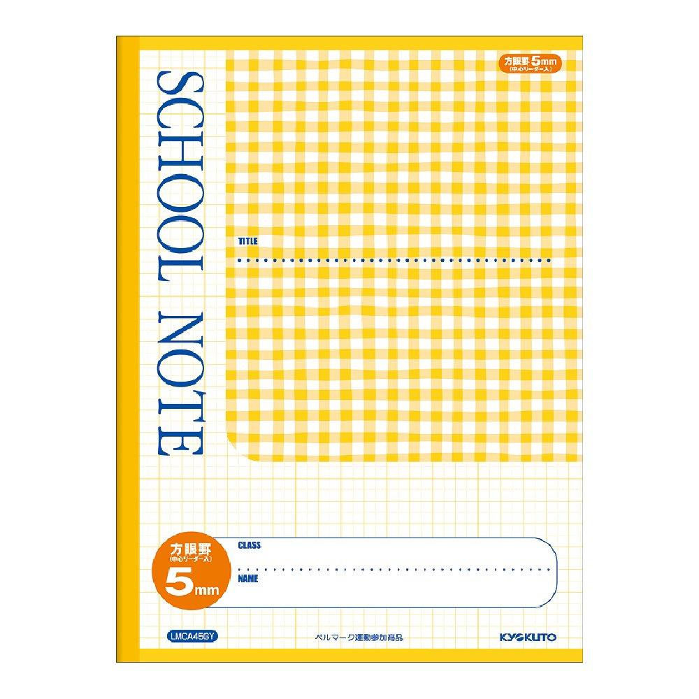 日本ノート スクールノート セミA4 チェック柄5mm方眼ノートY LMCA45GY 10冊 キョクトウ アピカ [9238]