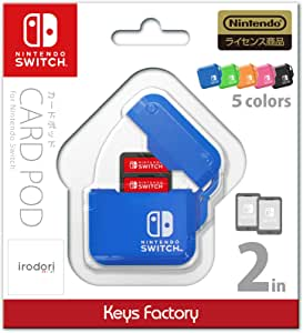 CARD POD for Nintendo Switch ブルー