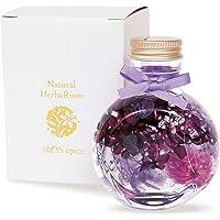 【 liLYS épice 】 リリスエピス ハーバリウム プリザーブドフラワー 花 プレゼント 母の日 日本製 ギフト…