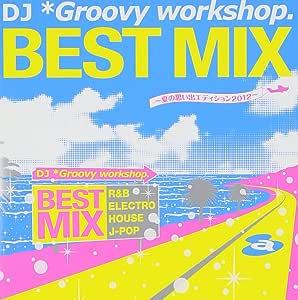 BEST MIX ~夏の思い出エディション2012~