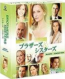 ブラザーズ&シスターズ シーズン1 コンパクト BOX [DVD]