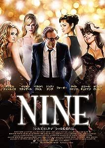 NINE [DVD]