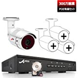 ANRAN POEカメラ 300万画素 1台 セット 防犯カメラ 屋外 レコーダー(4チャンネル対応 増設可能) 監視カメラ・録画機セット 暗視撮影 動体検知録画 cctv 遠隔監視 スマホ・pc対応 IP66 防水カメラ 防水防塵 1TB HDD内蔵 3年保証