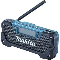 マキタ 充電式ラジオ MR052 バッテリ・充電器別売