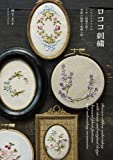 ロココ刺繍