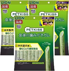 ライオン (LION) ペットキッス (PETKISS) 犬用おやつ 食後の歯みがきガム 中大型犬用 犬用 12本x3 (まとめ買い)