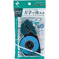 ニチバン マスキングテープ プッシュカット 15mm×17.5m MT-15P