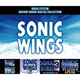 VIDEO SYSTEM ARCADE SOUND DIGITAL COLLECTION Vol.1