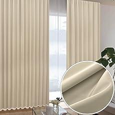 【防炎 遮熱 高断熱 1級遮光カーテン2枚組】40色×140サイズから選べる オーダーカーテン 「プレンティ」